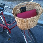 Bike Chic | Katie Pham