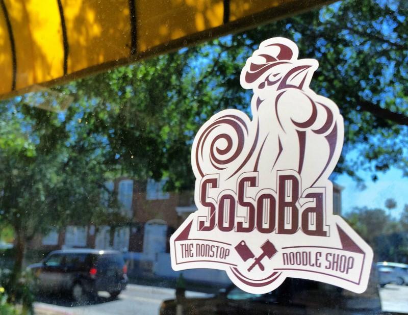 Soba_logo_cropped