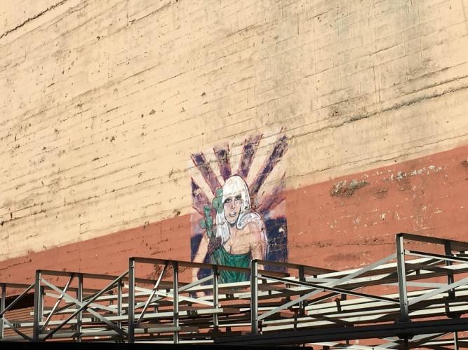 Lady Gaga Mural